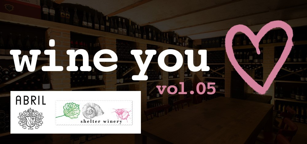 Wine You Love – Event Vol. 05